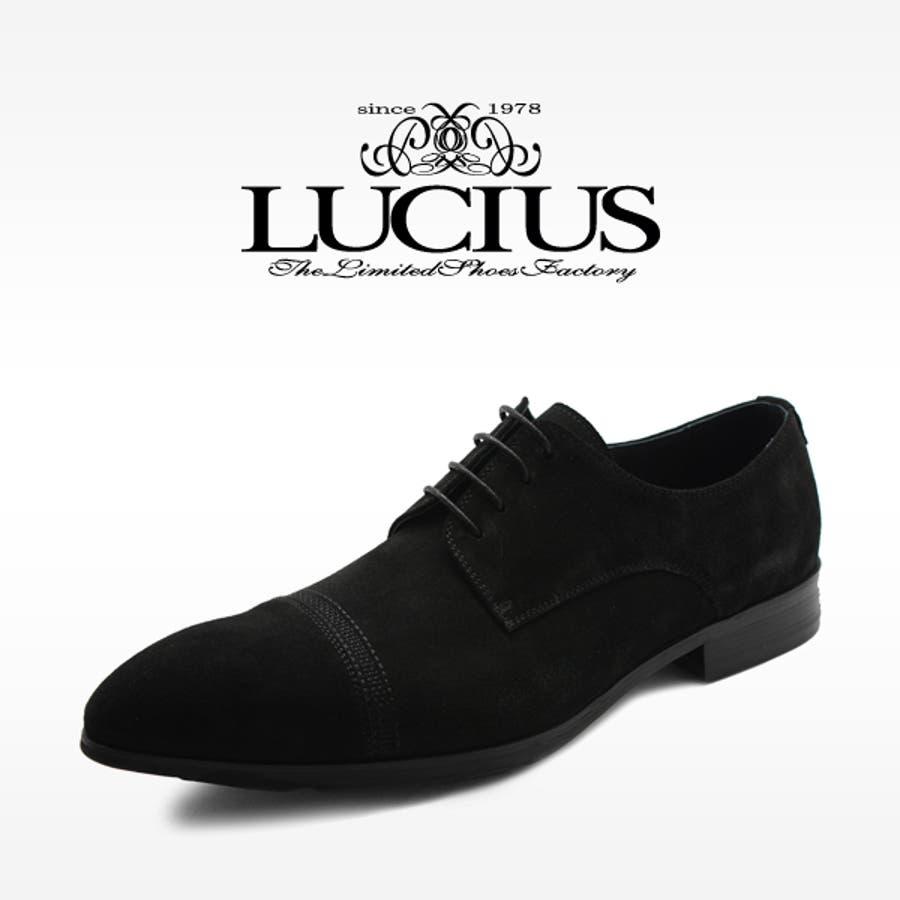 革靴 本革 スエードレースアップビジネスシューズ ブラック LUCIUS メンズ 革靴 ビジネスシューズ スウェード ロングノーズ