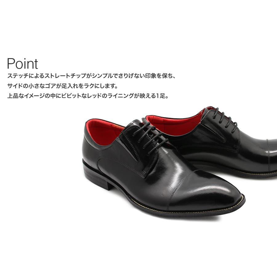 革靴 本革 ヒール 2.5cm 本革レースアップビジネスシューズ 109,88BK ブラック
