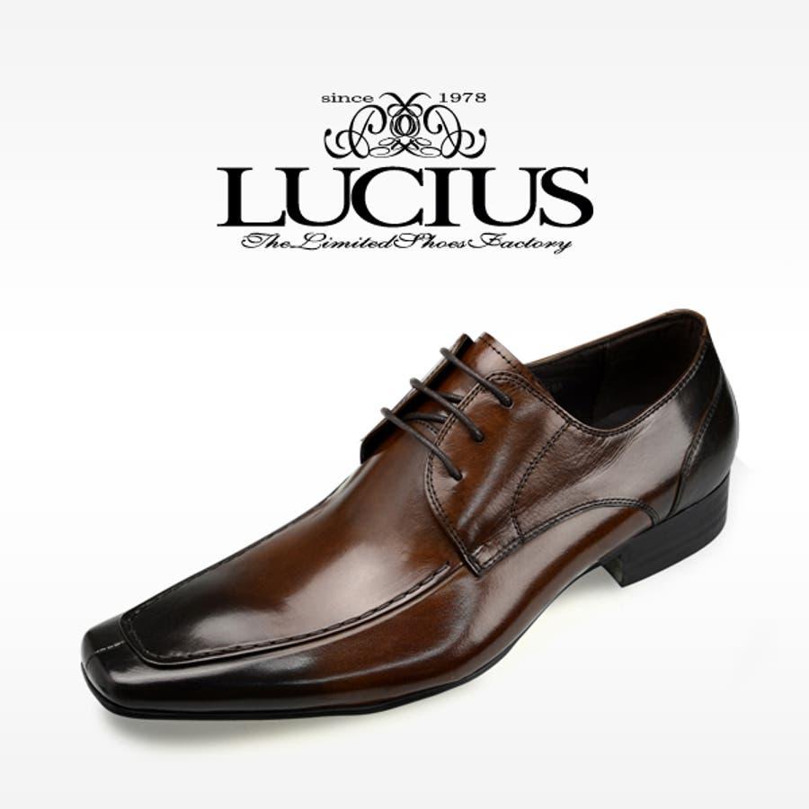 革靴 本革 本革ビジネスシューズ ab128,38 ブラウン ブランド LUCIUS メンズ スクエアトゥ