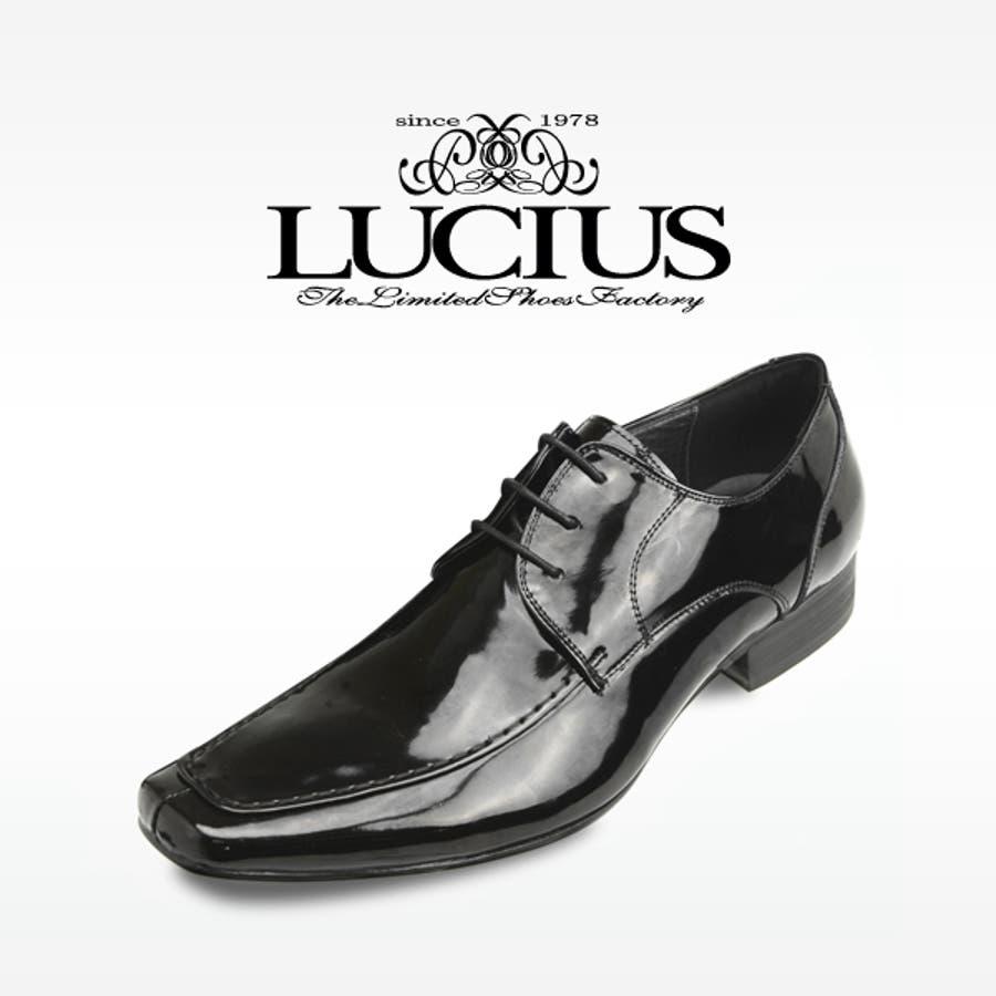 革靴 本革 本革エナメルドレスシューズ ab128,38,e ブラック ブランド LUCIUS