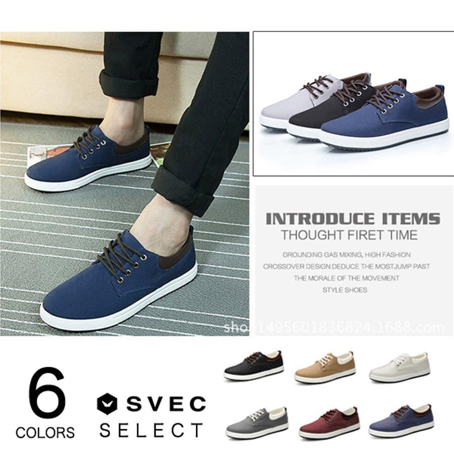 SVECのシューズ・靴/スニーカー