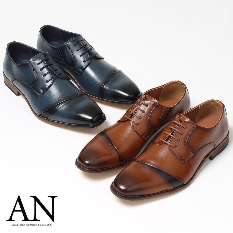 カジュアルシューズ メンズ レースアップシューズ 革靴 紳士靴 結婚式 新郎 フォーマル ブラウン 茶 ネイビー