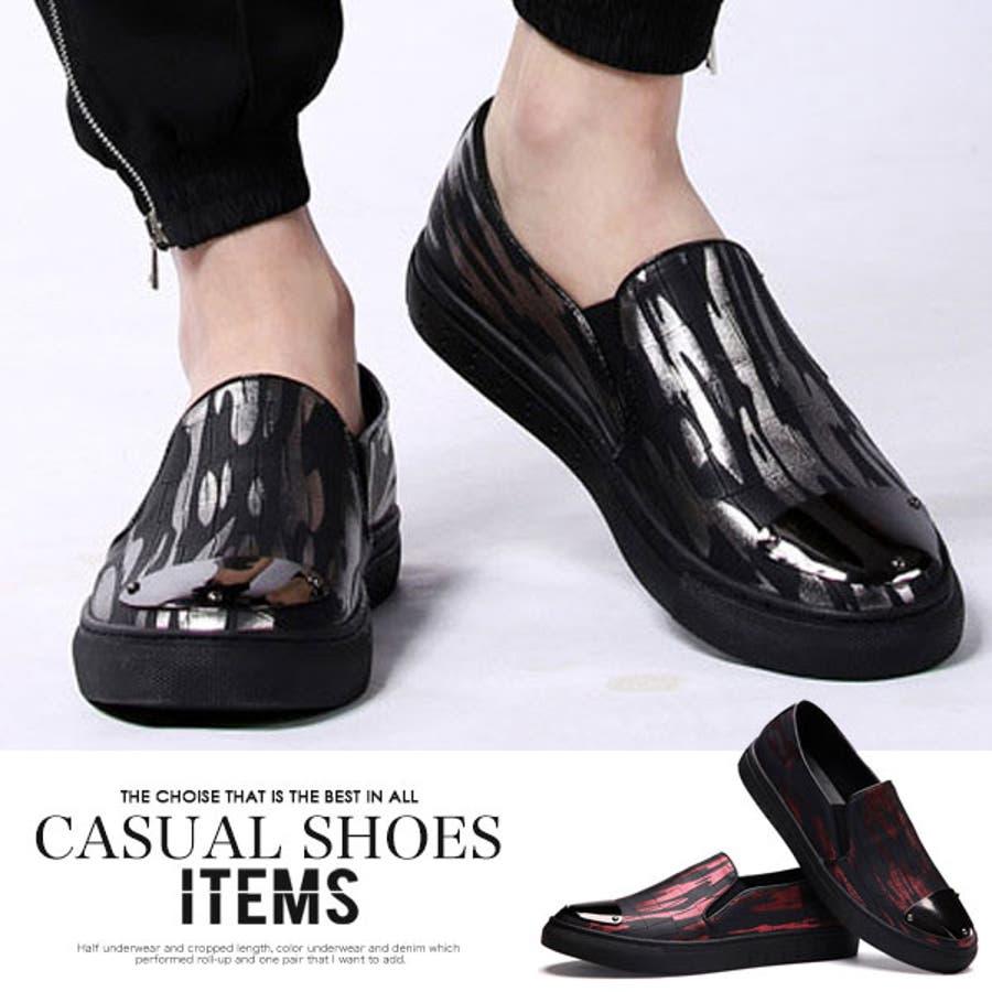本革 革靴 スニーカー メンズ 52006 銀 シルバー 赤 レッド ローカット 靴 スリッポン カジュアルシューズ 革靴