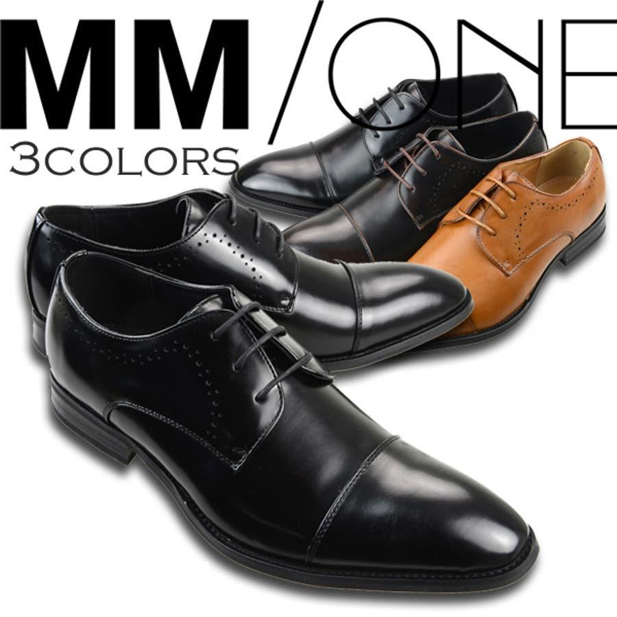 MM/ONE ,エムエムワン, ビジネスシューズ ヒール 2.5cm レースアップ メダリオン 黒