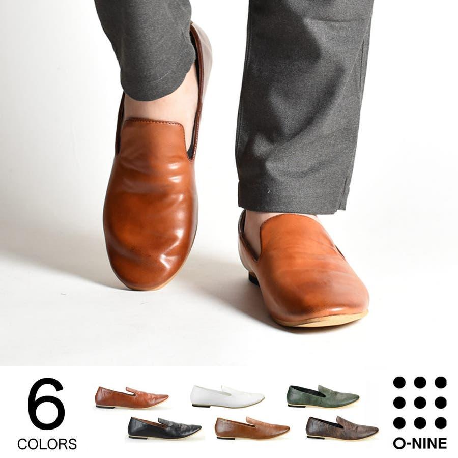 バブーシュ スリッポン カジュアルシューズ ローファー フェイクレザー メンズ シューズ 靴 紳士靴 くつ 2017 春 夏