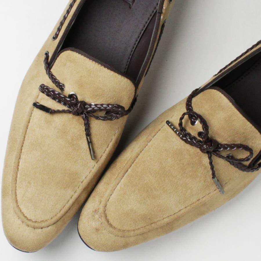 スリッポン メンズ オペラシューズ AN by LUCIUS アンバイルシウス APT309-5 ブラック黒ベージュネイビー青系ローファー スエード フェイクレザー カジュアルシューズ 紳士靴 靴 2017 春夏 夏靴 9