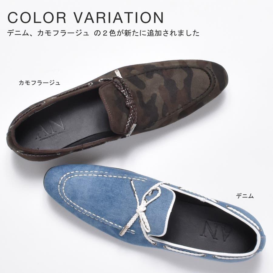 スリッポン メンズ オペラシューズ AN by LUCIUS アンバイルシウス APT309-5 ブラック黒ベージュネイビー青系ローファー スエード フェイクレザー カジュアルシューズ 紳士靴 靴 2017 春夏 夏靴 6