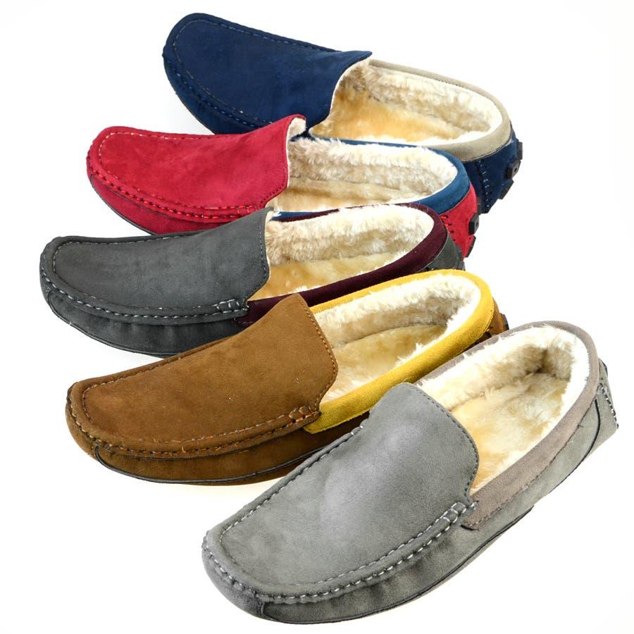 AN , アン , ムートン ボア スリッポン ドライビングシューズ 靴 カジュアルシューズ メンズ PUスエードカラー