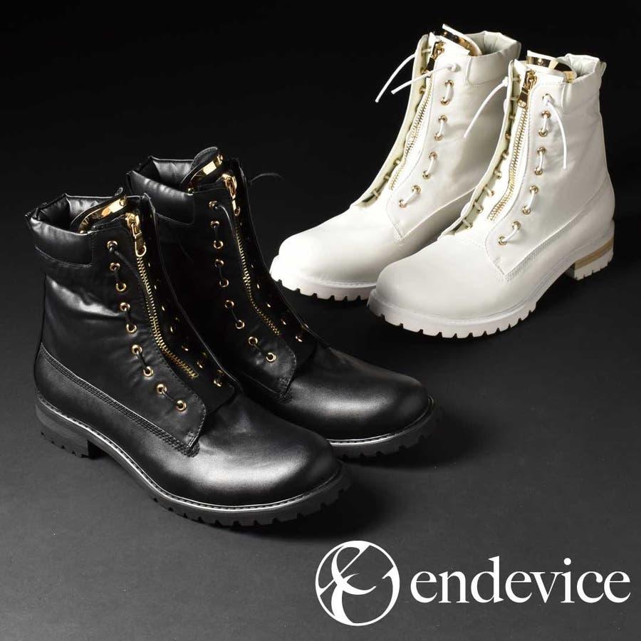 センタージップ メンズ ブーツ フロントジップ ワークブーツ エンジニアブーツ ジップ 靴カジュアルシューズショートブーツ