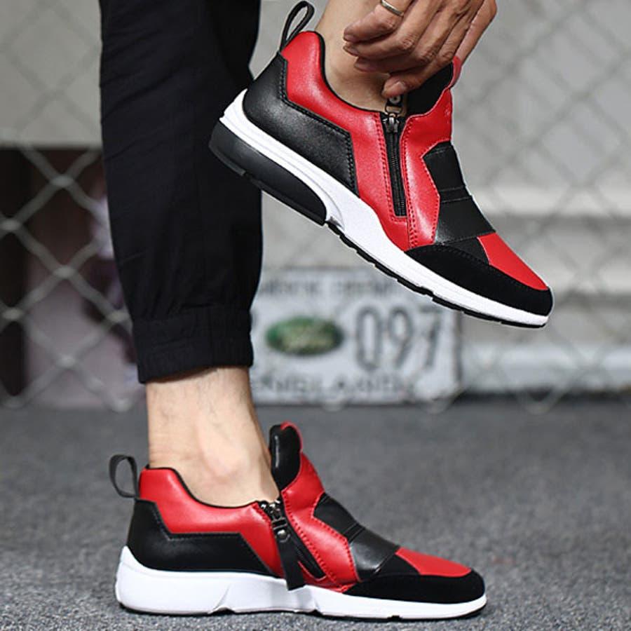 スニーカー メンズ 靴 ハイテク ツートン スニーカー 赤 レッド 白 ホワイト 黒 ブラック モノトーン ジップ 2017 秋冬