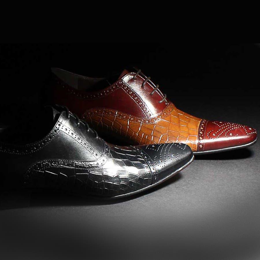 ドレスシューズ 本革 革靴 クロコ 型押 黒 茶 ブランド LUCIUS 革靴 メンズ ビジネスシューズ