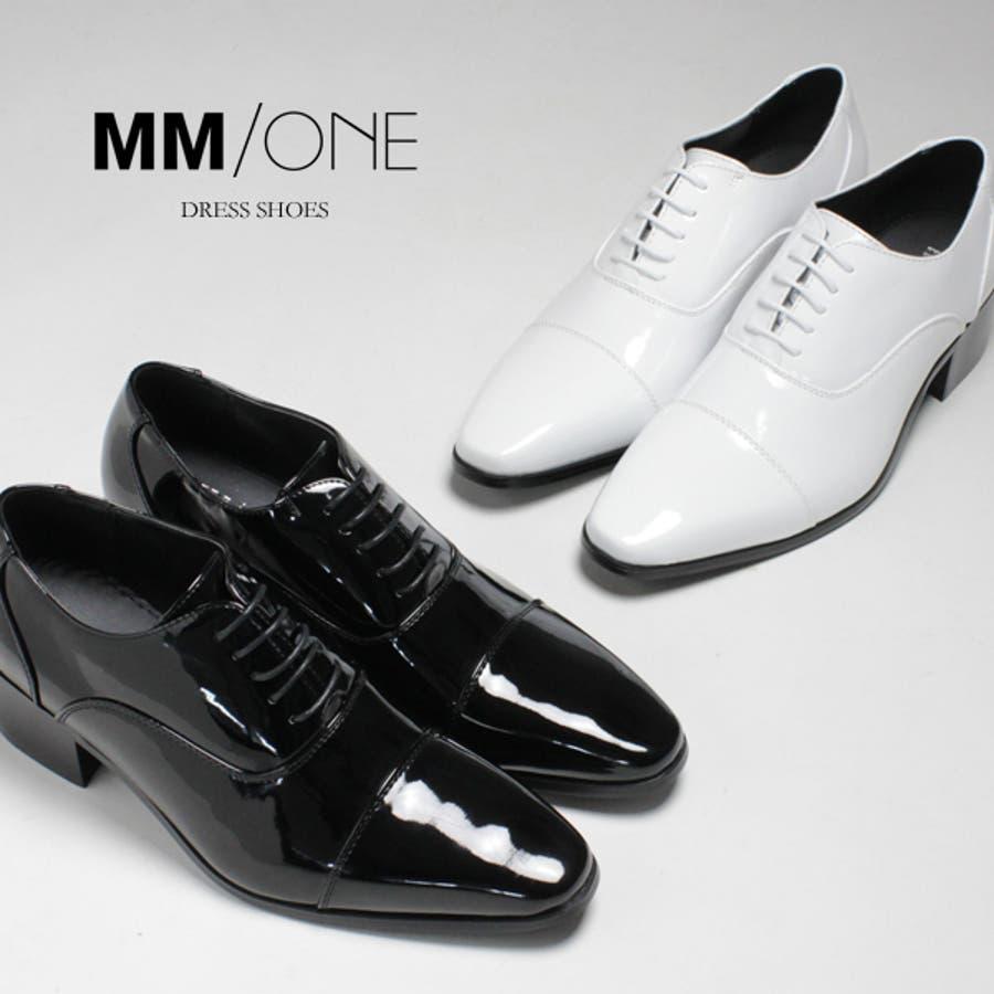ドレスシューズ メンズ エナメル MM/ONE エムエムワン MPT111,1 ブラック 黒 ホワイト 白