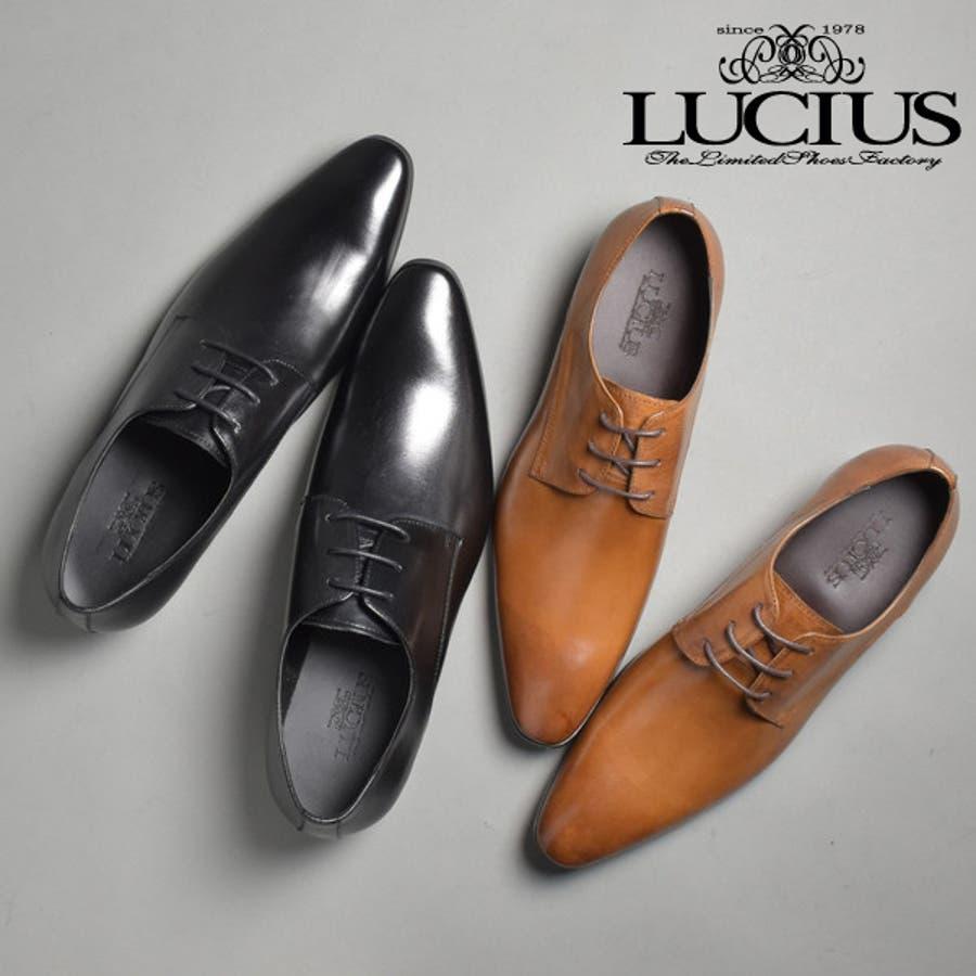 本革 ビジネスシューズ メンズ ブランド LUCIUS ルシウス N249,776 黒 ブラック 茶色 ブラウン 革靴