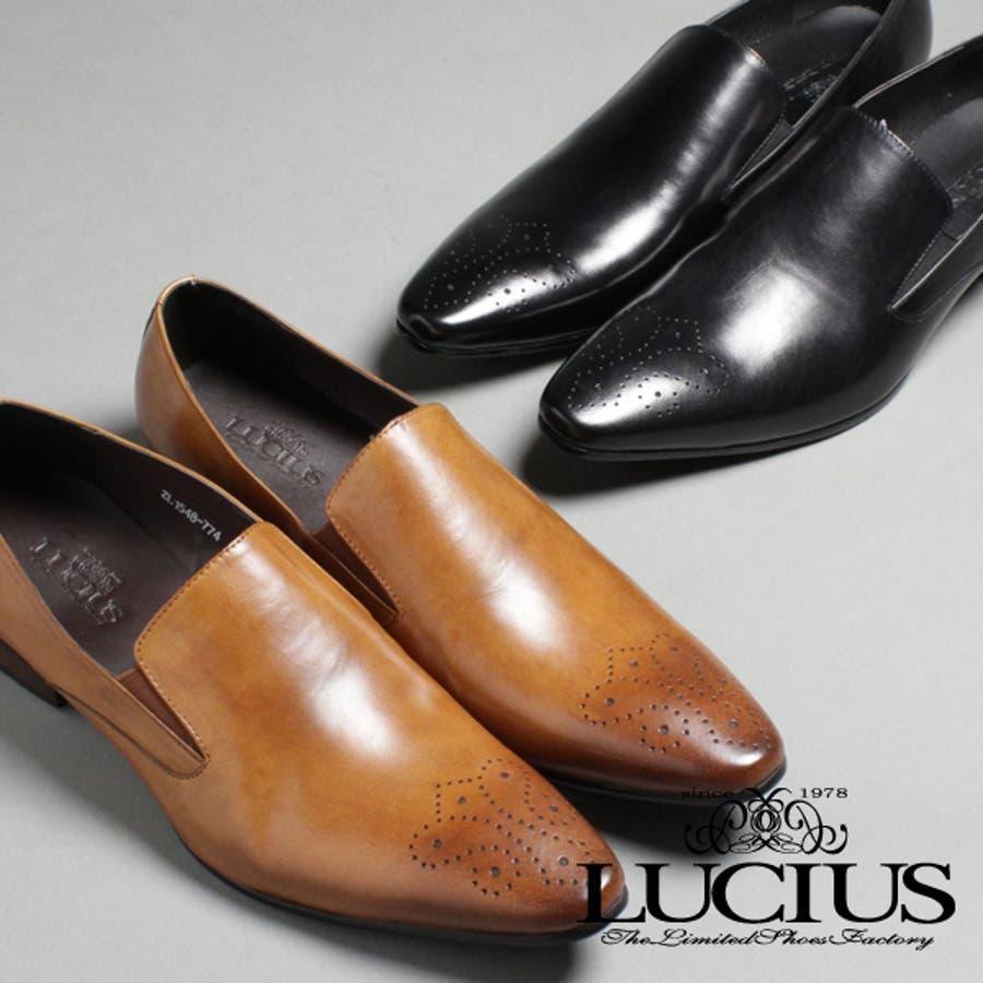 本革 ビジネスシューズ メンズ ブランド LUCIUS ルシウス ZL1548,774 ブラック 黒 ブラウン スリッポンローファー