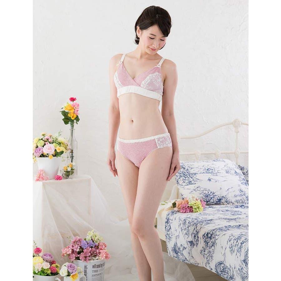 やさしいオーガニックコットン100%で素肌もよろこぶフワかる コットン 授乳ブラジャー日本製《授乳服/出産準備/授乳用ブラジャー/授乳ブラ/ドット柄/インナー/下着》 6