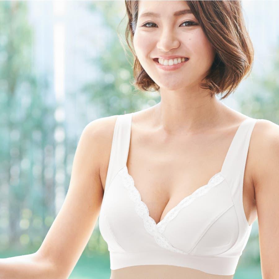 日本製 授乳ママの常識を変えた 伝説の美胸授乳ブラ 産前から使える<br>《授乳服/出産準備/授乳用ブラジャー/授乳ブラ/ブラジャー/インナー/下着》 16