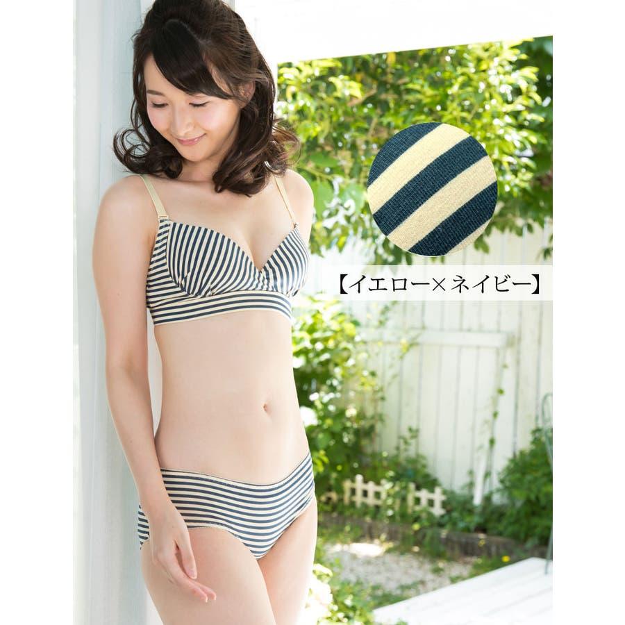 日本製 アウターすっきり やさしくフィット胸きれい!噂の…ママのためのTシャツ授乳ブラ《授乳服/出産準備/授乳用ブラジャー/授乳ブラ/モールドブラ/インナー/下着》 65