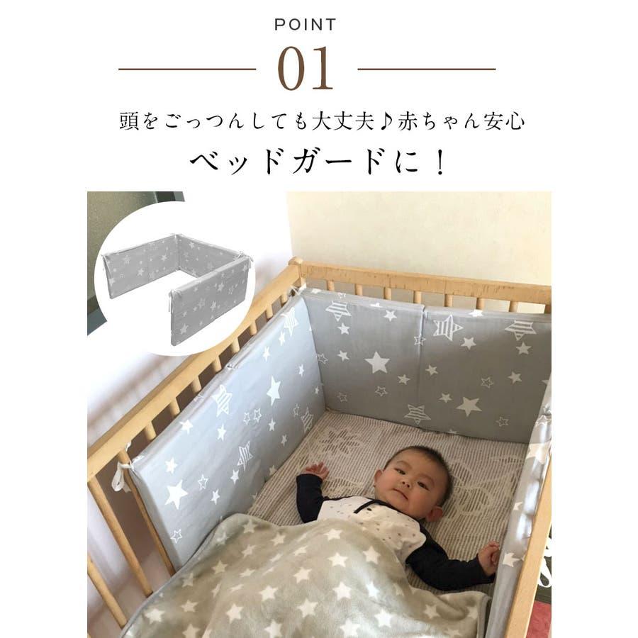 赤ちゃん ベッド ガード