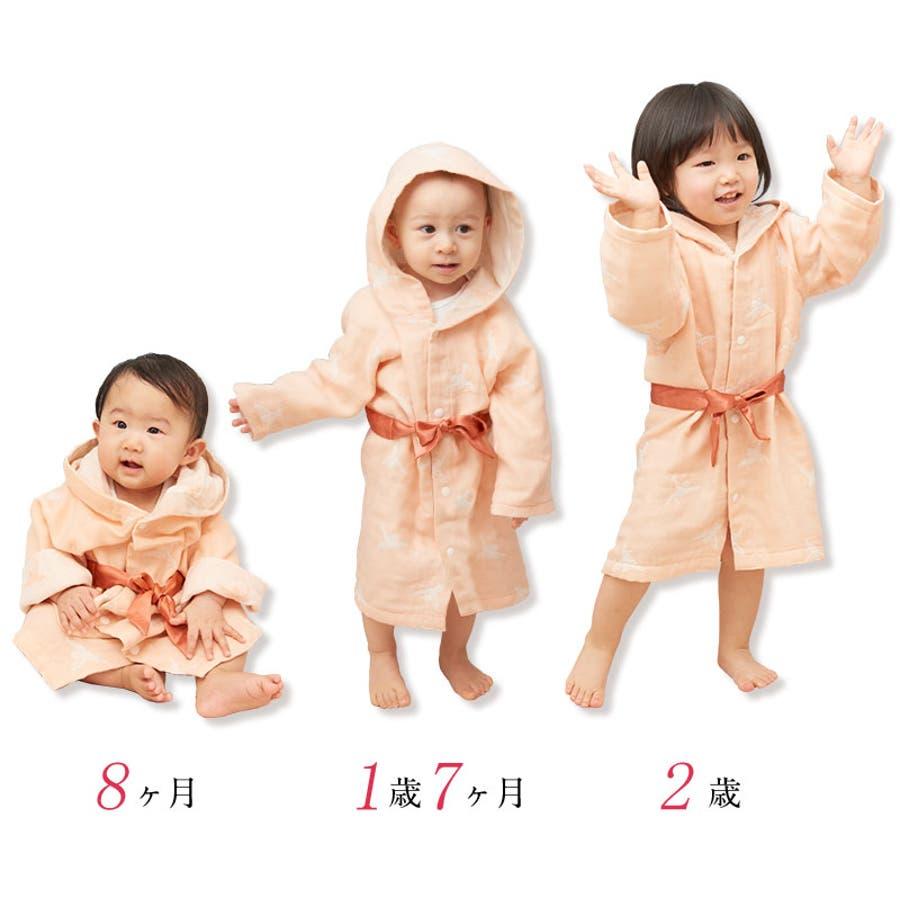 【日本製】ギフトにもぴったり!わたあめガーゼ6重ガーゼフード付きベビーガウン《バスローブ/羽織り/ルームウェア/部屋着/出産準備/出産祝い/ギフト/プレゼント》 6