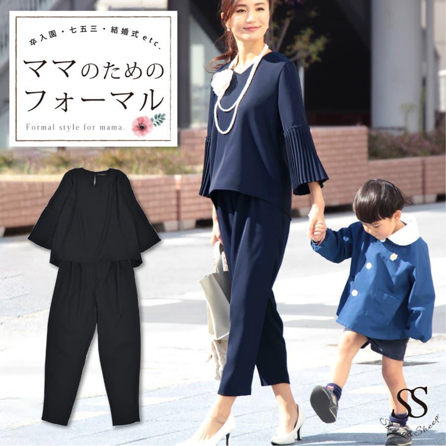 40 代 母親 式 スーツ 入学