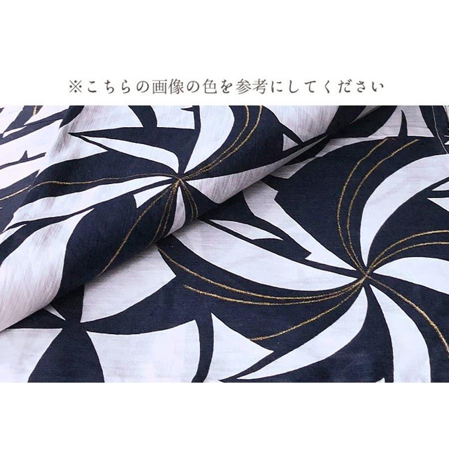 浴衣8点セット/YS331/チェリー×黒 夏 浴衣 白 紺 モノトーン 風車 モダン 浴衣セット 4