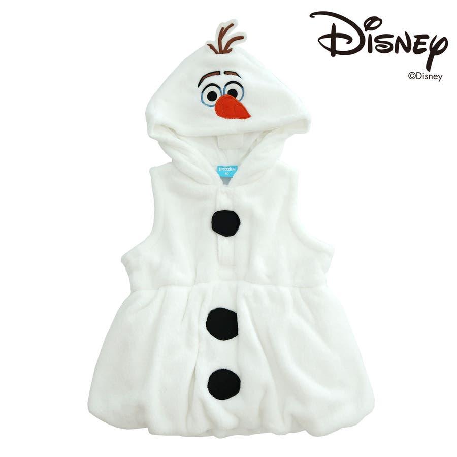 【Disney オラフ きぐるみ ベスト】 ディズニー キャラクター キャラ アナと雪の女王 アナ雪 ベビー キッズ 子供 子ども 男の子 男児  女の子 女児 コスチューム ハロウィン ハロウィーン ハローウィン 仮装 コスプレ なりきり 着ぐるみ Dハロ
