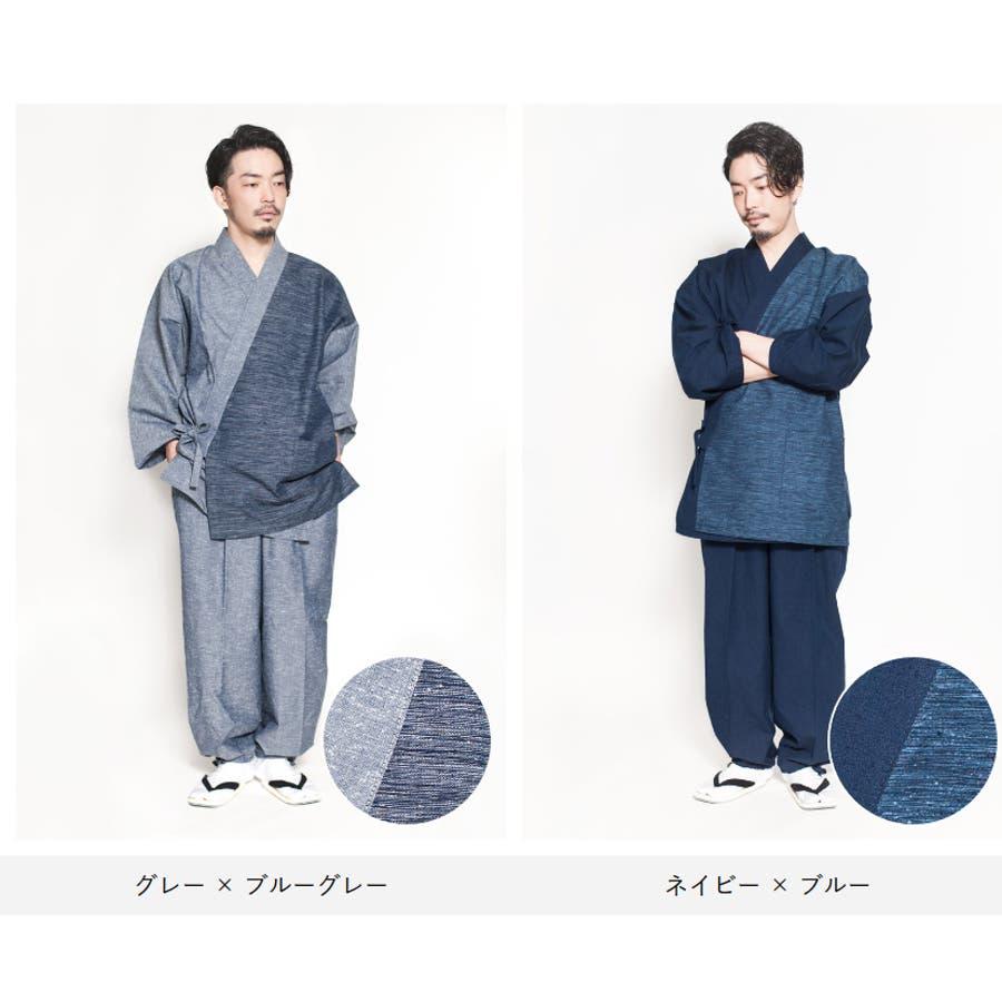 バイカラー切り替え作務衣 メンズ 日本製 久留米織 六花/ROCCA 2