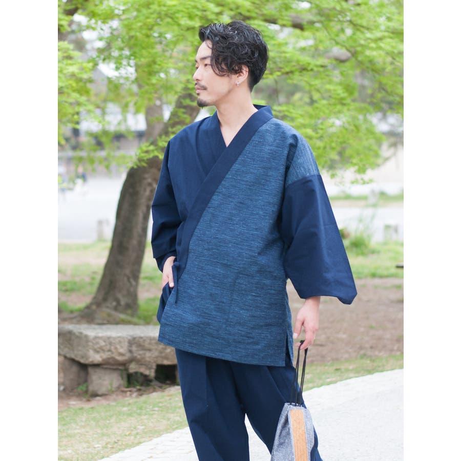 バイカラー切り替え作務衣 メンズ 日本製 久留米織 六花/ROCCA 76