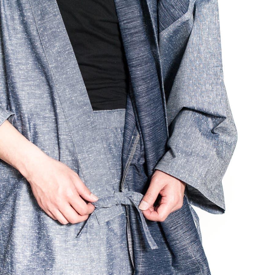 バイカラー切り替え作務衣 メンズ 日本製 久留米織 六花/ROCCA 10