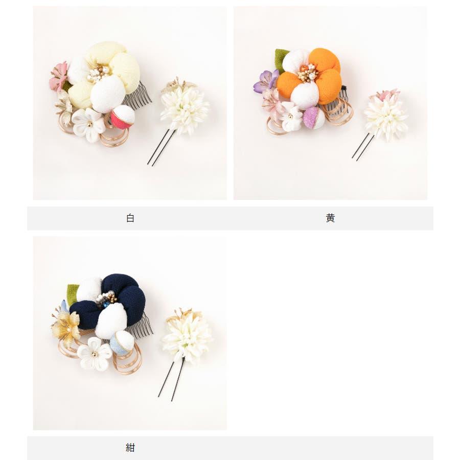 髪飾り 丸花 かわいい 20W207 和装 Watmosphere/ワトモスフィア 日本製 和装小物 着物 振袖 袴 成人式 結婚式コサージュ ヘアアクセサリー ヘアーアクセサリー 2