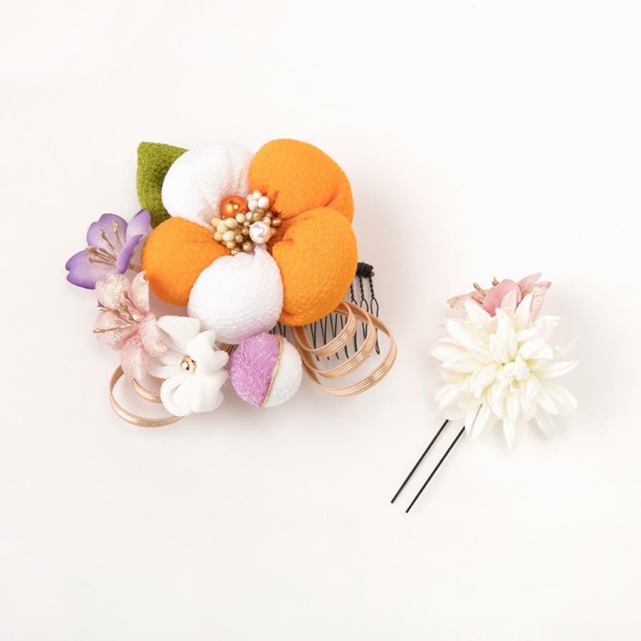 髪飾り 丸花 かわいい 20W207 和装 Watmosphere/ワトモスフィア 日本製 和装小物 着物 振袖 袴 成人式 結婚式コサージュ ヘアアクセサリー ヘアーアクセサリー 83