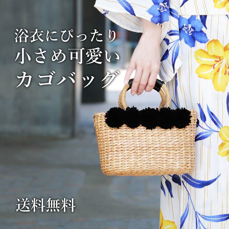 トートかごバッグ 浴衣 トウモロコシ素材 天然素材 1
