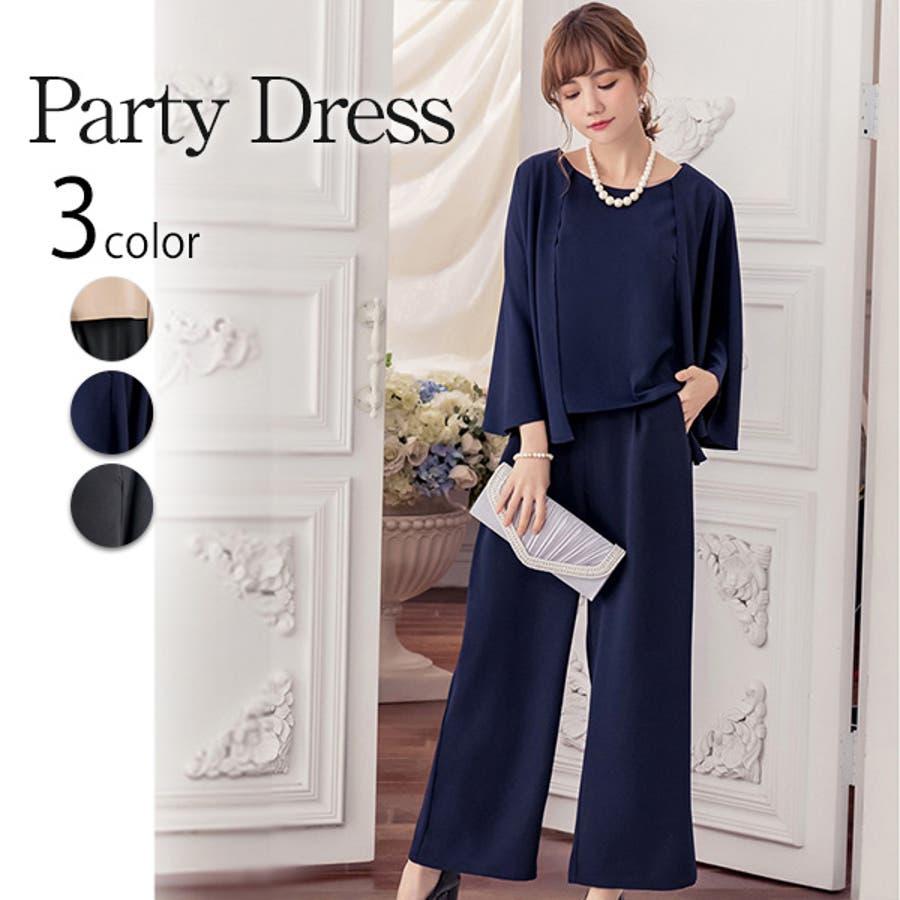 ccdd44a71fce6 パーティードレス 大きいサイズ 結婚式 ワンピース パンツ ドレス パーティ パンツドレス 袖あり 半袖 長袖