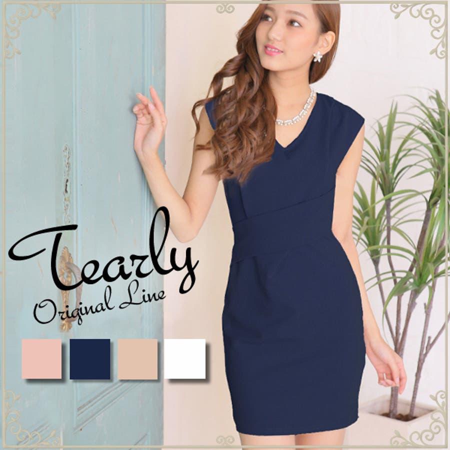f3228f95ded35 キャバドレス ドレス キャバ パーティードレス 大きいサイズ ワンピース ...