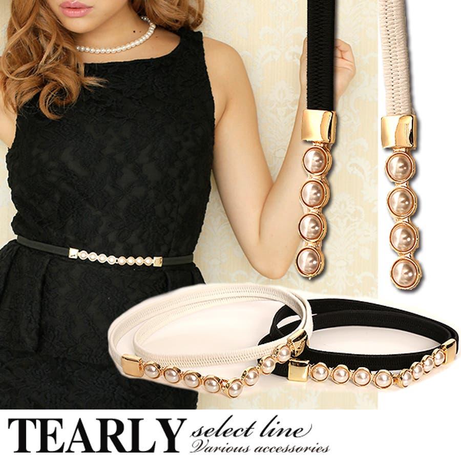 ドレスベルト ドレス用ベルト お呼ばれワンピース用ベルト ブラック 黒 細ベルト ホワイト 白 ベルト