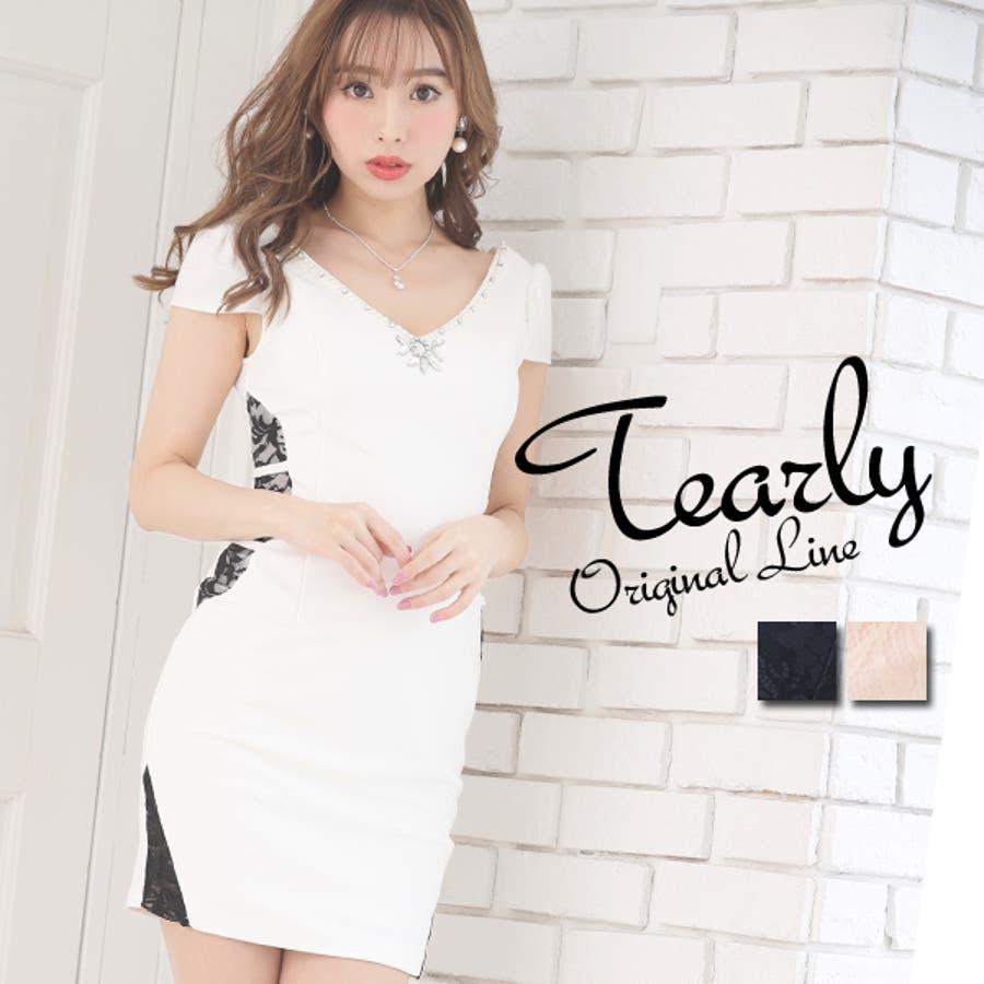 72ff78cc989af キャバドレス ドレス キャバ パーティードレス 大きいサイズ ワンピース ...