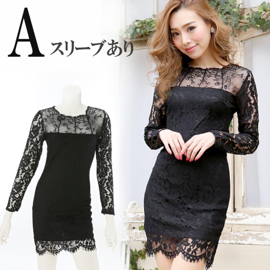 ed6dfe883bfe3 キャバ ドレス 大きいサイズ キャバドレス パーティー ドレス ワンピース ...