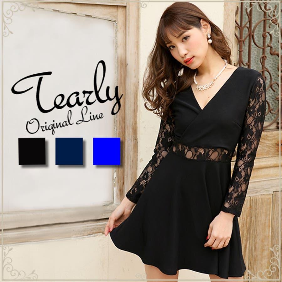 edb583e55dd3f キャバ ドレス 大きいサイズ キャバドレス パーティー ドレス ワンピース ...