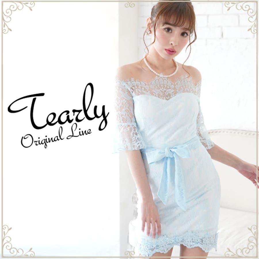 c0fcab30278d6 ドレス キャバ ドレス パーティードレス 大きいサイズ ワンピース ミニ ...