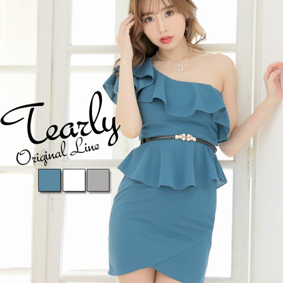 f163958c665db キャバドレス ドレス キャバ パーティードレス 大きいサイズ ワンピース ...