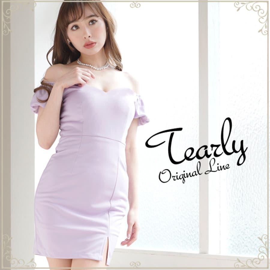0e4f3cedee3f6 キャバドレス ドレス キャバ パーティードレス 大きいサイズ ワンピース ...