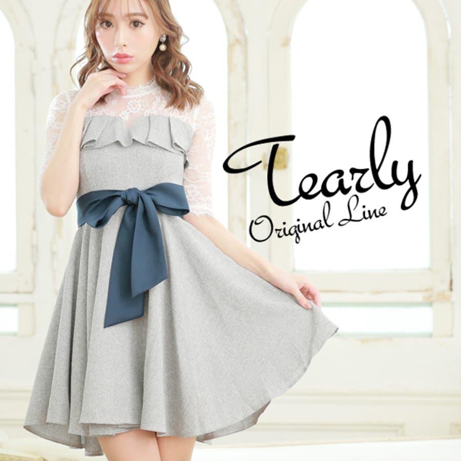 07f0a2741d6e5 キャバドレス ドレス キャバ パーティードレス 大きいサイズ ワンピース ...