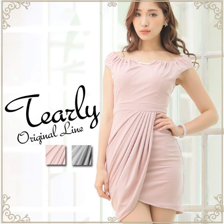 7e186c79fd687 キャバドレス ドレス キャバ パーティードレス 大きいサイズ ワンピース パーティー セクシードレス タイトシルバーモチーフ×