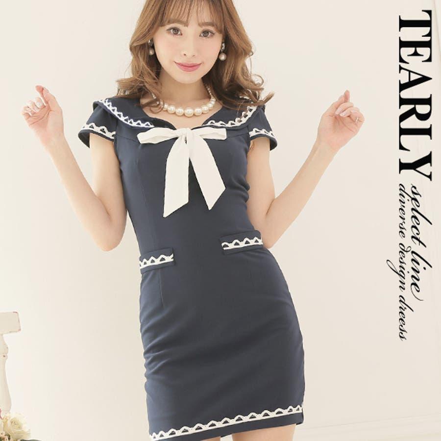 2ae665dc0d10c ドレス キャバ ドレス パーティードレス 大きいサイズ ワンピース ミニ ...