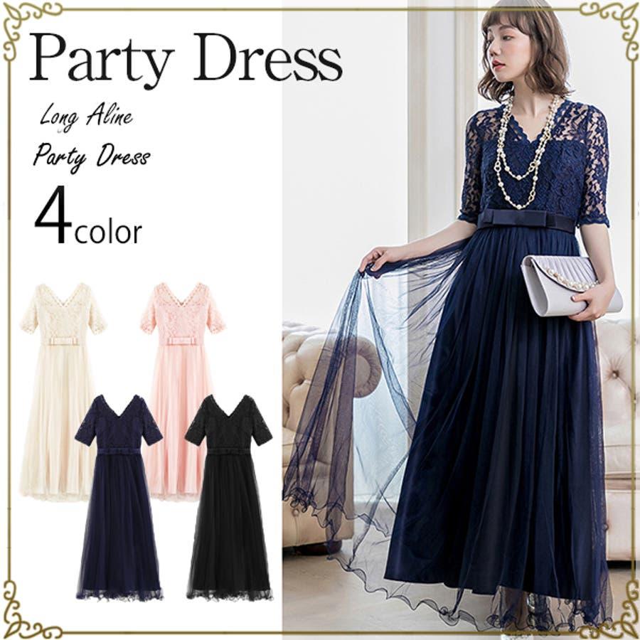 1f069c684977f パーティードレス 大きいサイズ 結婚式 ワンピース パンツ ドレス ...