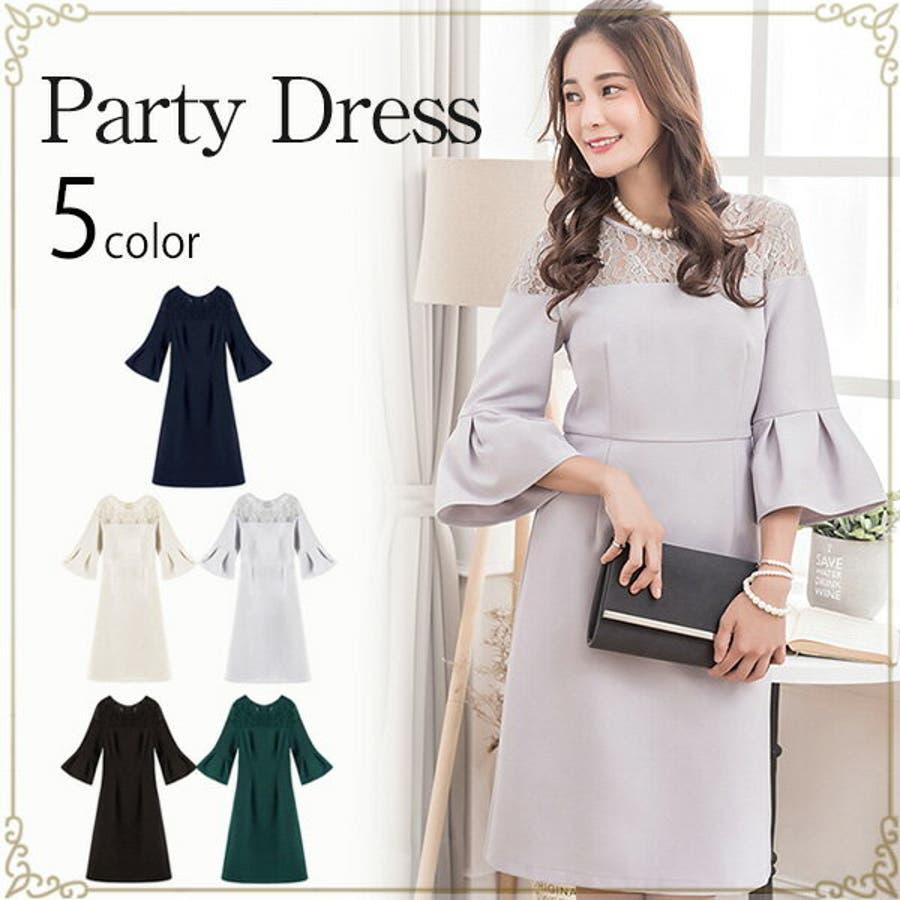 28e5fc9e3c66a パーティードレス 大きいサイズ 結婚式 ワンピース パンツ ドレス ...
