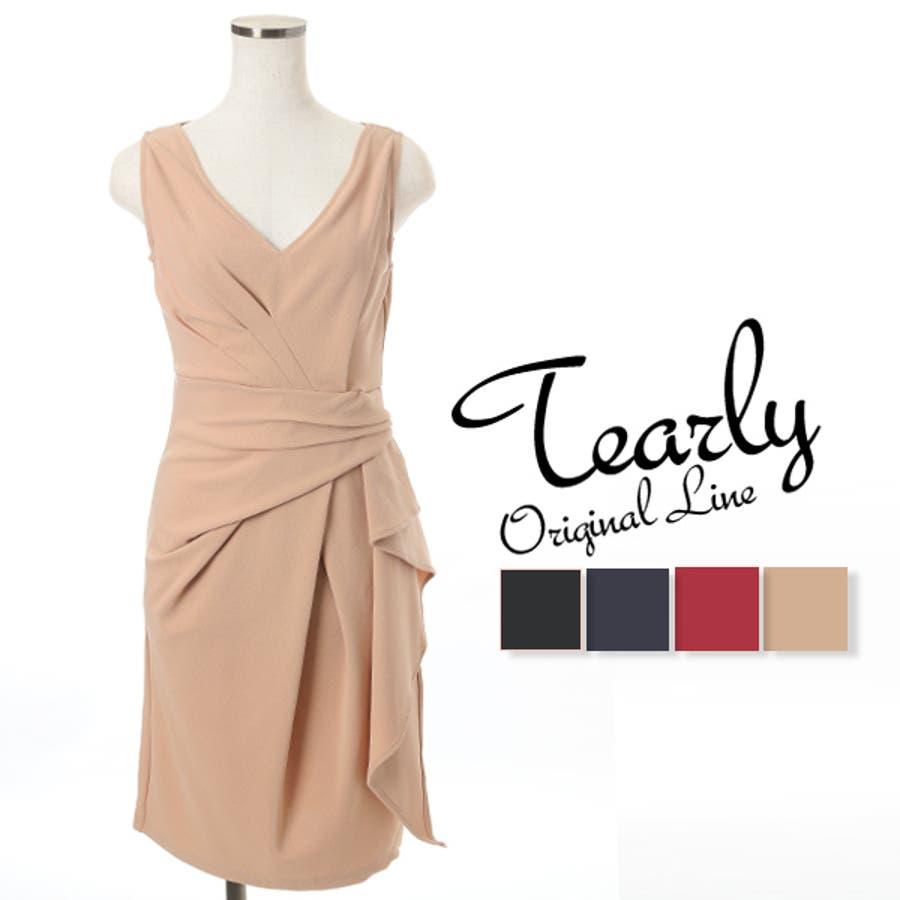 41a8a2d2f6509 キャバドレス ドレス キャバ パーティードレス 大きいサイズ ワンピース パーティーセクシードレスエレガントウエストタックラッフル