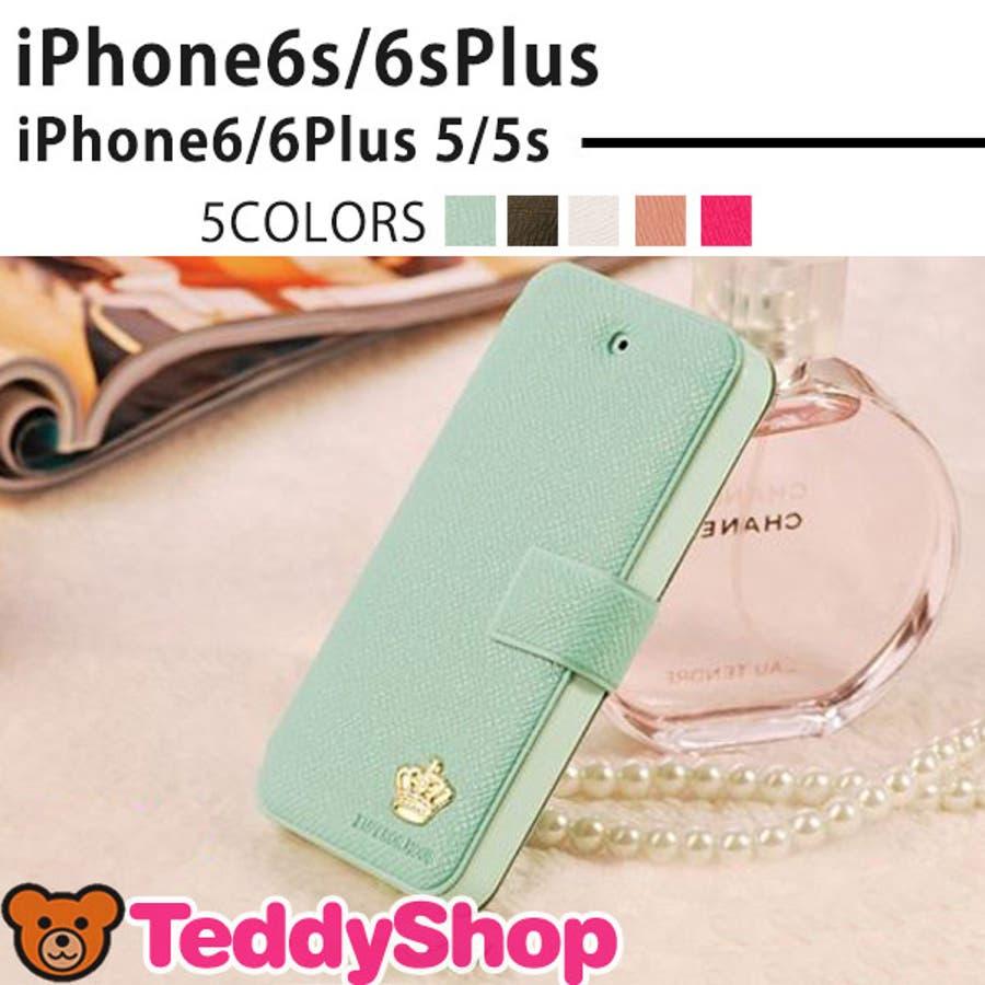 502836c101 iPhone6s ケース iPhone6s plus ケース アイフォン6sプラス ケース ...