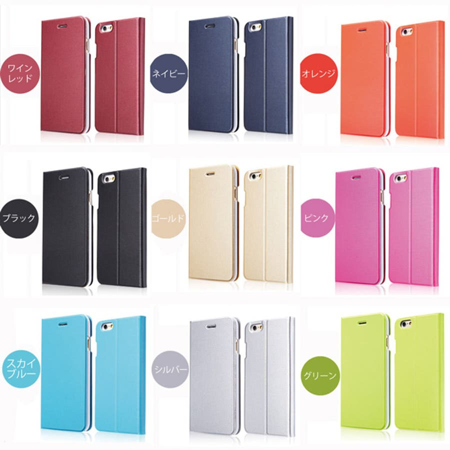 iPhone6 ケース 手帳型ケース iphone6 plus ケース iPhone5s iPhone5c ...