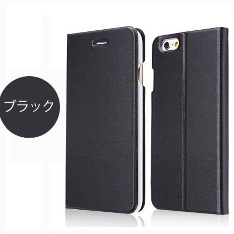 how much is iphone 7 iphone6 ケース 手帳型ケース iphone6 plus ケース iphone5s iphone5c 1742